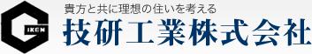 貴方と共に理想の住まいを考えるカプチーノ EA11R エンジン型式:F6A用 エンジントルクダンパー オプションカラー:(8)ブロンズ シルクロード 60P-N08【カード払限定】同梱区分:TS1933】:eプロダクツジャパン - a8a83(大阪市城東区)